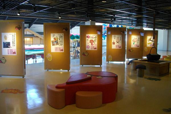 漁業歴史資料館「よう・そろー」(2006)