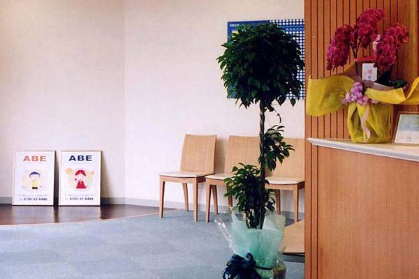 阿部歯科医院 (2002)