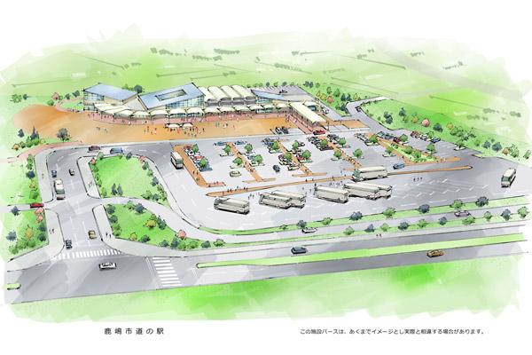 鹿嶋道の駅基本設計 (2011)